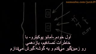 Mirai Nikki قسمت 19 فارسی