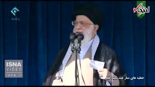 بیانات رهبر معظم انقلاب در خطبههای نماز عید فطر