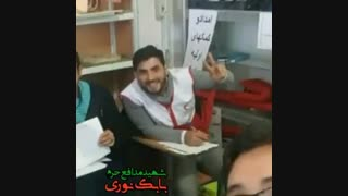 """شهید تیپ امروزی""""شهید بابک نوری هریس"""""""