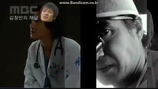 تیتراژ سریال کره ای قلب جدید (پخشش از شبکه دوم شروع شد)