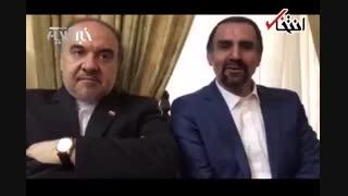 چند ایرانی به روسیه رفتهاند؟