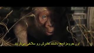 دانلود فیلم 2018. Rampageبا کیفیت عالی و زیرنویس فارسی