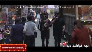 سریال ساخت ایران2 قسمت 7   دانلود فصل دوم ساخت ایران 2 (بدون سانسور)   دانلود قسمت 7 سریال ساخت ایران (دانلود قانونی) Full HD