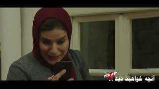 دانلود فصل دوم سریال ساخت ایران قسمت هفتم با لینک مستقیم