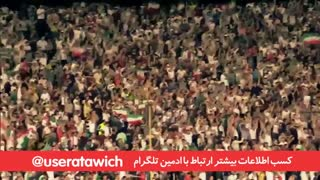 عطاویچ و جام جهانی فوتبال 2018 روسیه