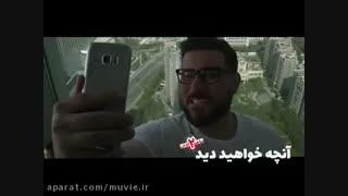 دانلود قسمت 6 سریال ساخت ایران 6  با لینک مستقیم و کیفیت عالی