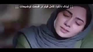 فیلم قاتل اهلی   دانلود کامل و آنلاین   کیفیت Full HD - نماشا