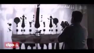 فیلم قاتل اهلی کامل   دانلود آنلاین   کیفیت Full HD - نماشا