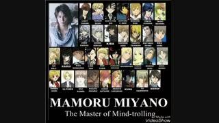 اشنایی با سیووها قسمت سوم:میانو مامورو(بدو بیا بخونن)