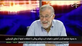 افشای اسناد همدستی آمریکا در بمباران شیمیایی ایران