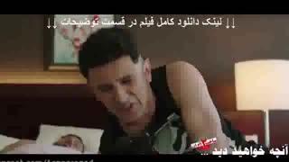 خرید قسمت 7 ساخت ایران 2 (سریال) (دانلود قانونی) قسمت هفتم فصل دوم Full HD - نماشا