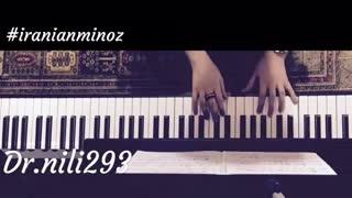 ❤️ تولد 32 سالگی اوپا لی مین هو مبارک❤️اجرای آهنگ my everything با پیانو  ❤️ از طرف یه مینوزی dr.nili 293 :)