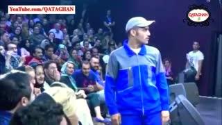 سوپر اجرای محمداقبالی  نبینی ضرر میکنی