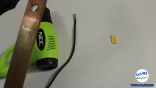 شیرینگ حرارتی - فیلم اجرای عملی روکش حرارتی روی شینه