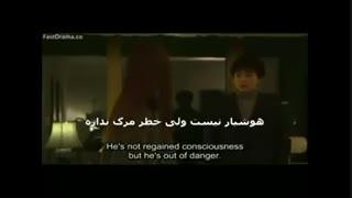 بازگشت به گذشته4 با زیر نویس چسبیده فارسی