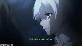 انیمه توکیو غول فصل سوم قسمت آخر (12) با زیرنویس فارسی. Tokyo ghoul re 12