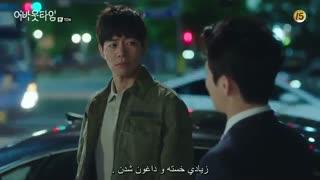 دانلود قسمت دهم سریال کره ای درباره زمان 2018 + زیرنویس فارسی چسبیده