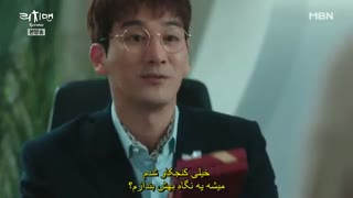 دانلود قسمت ششم سریال کره ای مرد پولدار Rich Man 2018 با بازی سوهو (اکسو) + زیرنویس فارسی چسبیده