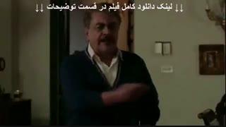 فیلم عشقولانس نماشا | دانلود کامل و بدون سانسور | 1080p - نماشا