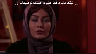 فیلم عشقولانس کامل | دانلود بدون سانسور | کیفیت Full 1080p - نماشا