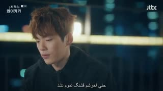 دانلود قسمت سوم سریال کره ای خنده در وایکیکی  2018 + زیرنویس فارسی چسبیده