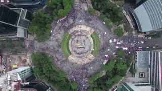مکزیکو سیتی در یک دقیقه