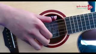 کاور گیتار آهنگ فوق العاده زیبای دزدان دریای کارائیب