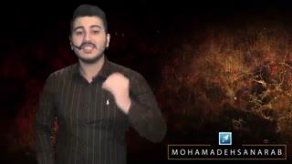 تعهد به هدف (انگیزشی) مهندس محمد احسان عرب