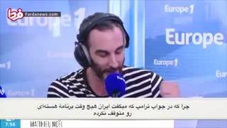 بی سوادی سفیر ایران در فرانسه باعث تمسخر رسانه ها شد