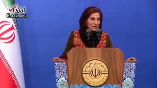 فاطمه معتمد آریا در حضور رییس جمهور: اگر سیاست را از هنر جدا کنید آنگاه می شود بهروز وثوقی را هم به افطاری دعوت کرد