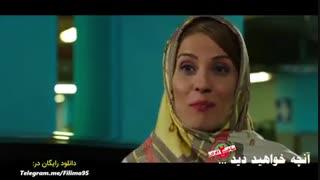 هشتمین قسمت 8 سریال ساخت ایران 2 + دانلود تمامی کیفیت ها + لینک مستقیم