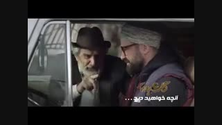 "دانلود قسمت 13 سریال گلشیفته ""دانلود قسمت سیزدهم سریال گلشیفته"" با لینک مستقیم"