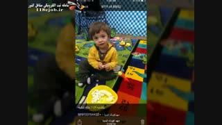 مهد کودک آندیا دراصفهان