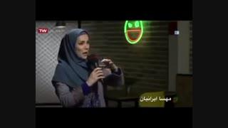 استند آپ کمدی مهسا ایرانیان از خندوانه تا نسیم