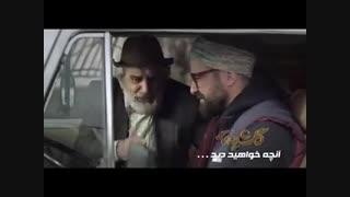 """دانلود سریال گلشیفته قسمت 13 سیزدهم """"دانلود قسمت 13 سریال گلشیفته"""""""