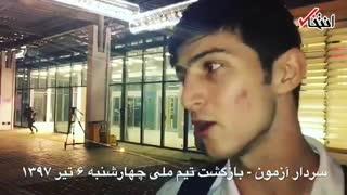افشاگری آزمون: فحاشی رونالدو به مردم ایران در جریان بازی
