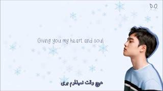 آهنگ For life(برای زندگی ) اکسو ، ورژن انگلیسی 2017 با زیرنویس فارسی