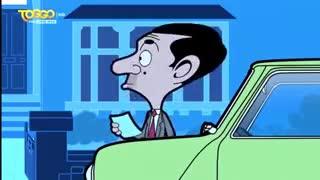 کارتون مستربین:راننده مزاحم