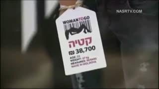 woman to go-فروش زنان در غرب پشت ویترین مغازه
