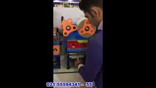 دستگاه بسته بندی سالاد 02155594341