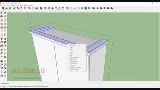 آموزش طراحی کابینت آشپزخانه با اسکچ آپ 2018- قسمت 8