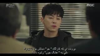دانلود قسمت اول سریال کره ای دو پلیس 2017  با بازی جو جونگ سوک و هیری + زیرنویس فارسی چسبیده (درخواستی)