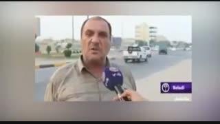 گزارش تشکر شھروندان عراقی در تلویزیون عراق از ایران برای بهرهمند شدن از آب شیرین مجانی در بصرە! :)