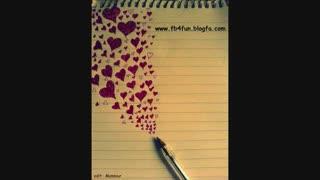 عشق یعنی :