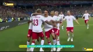 سریع ترین گل جام جهانی ۲۰۱۸ ؛ گل اول دانمارک به کرواسی