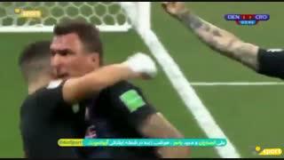 بازگشت زودهنگام کرواسی به بازی ؛ گل اول کرواسی به دانمارک