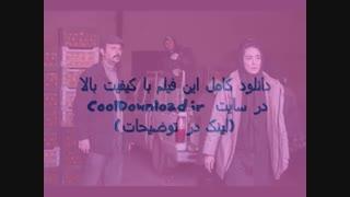 دانلود فیلم روزهای نارنجی نسخه کامل /لینک در توضیحات