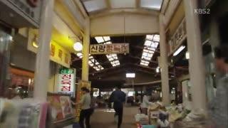 قسمت پنجم سریال کره ای مرد آهنی(بازیرنویس)