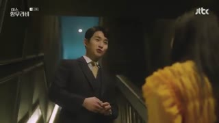 قسمت 12 سریال کره ای خانوم حمورابی 2018 با بازی گوآرا و ال (عضو اینفینیت) + زیرنویس فارسی آنلاین