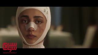 آنونس فیلم «پناهگاه» با بازی گلشیفته فراهانی